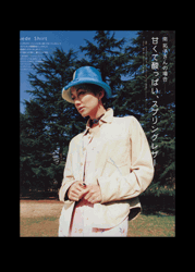 japanese magazine unknown date